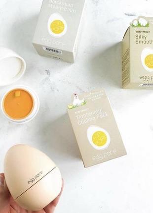 Маска для звуження пор tony moly egg pore tightening pack