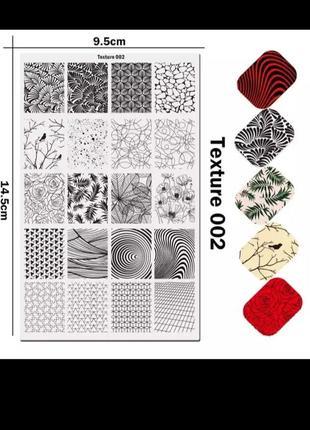 Качественая пластина для стемпінгу нігтів манікюру дизайну пластина для стемпинга ногтей маникюра