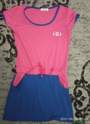 Спортивне  плаття! дешево!