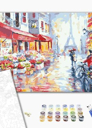 Картина по номерам цветочная улица в париже