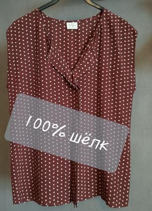 Нежная шелковая блузка элитный дорогой бренд hartford