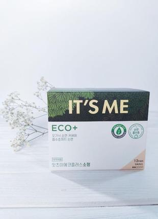 Гигиенические прокладки с крылышками it's me eco plus small 12 шт