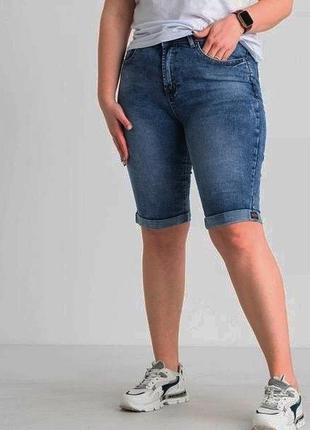 Шорты джинсовые большого размера с подворотами