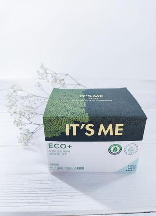 Гигиенические прокладки с крылышками it's me eco plus large 10 шт