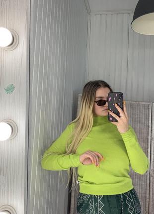 Кислотний светр 🐍