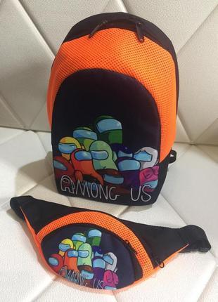 Амонг ас детский рюкзак и бананка