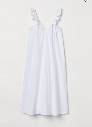 Оочень красивое котоновое платье