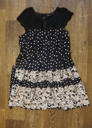 Платье с кружевом dorothy perkins