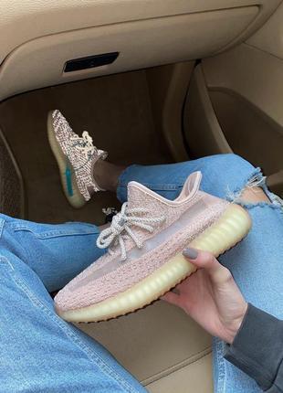 ❤ женские пудровые текстильные кроссовки  adidas yeezy 350 synth ❤