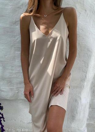 Платье в бельевом стиле на цепочках