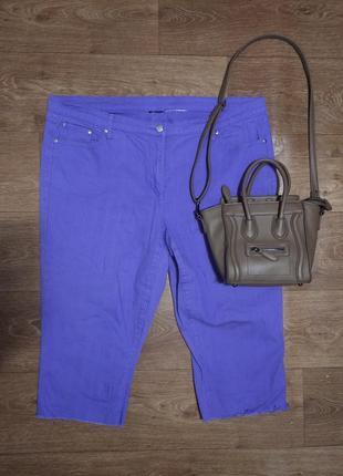❤️шикарные фиолетовые джинсовые бриджи ботал с необработаными швами