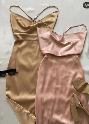 Платье oh polly новое с бирками
