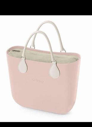 Сумка o bag mini