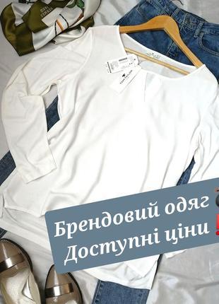 Біла брендова легка кофта блузка прямого крою