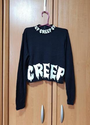Стильный лёгкий свитерок, черный укороченный свитер creep, кофта, кофточка