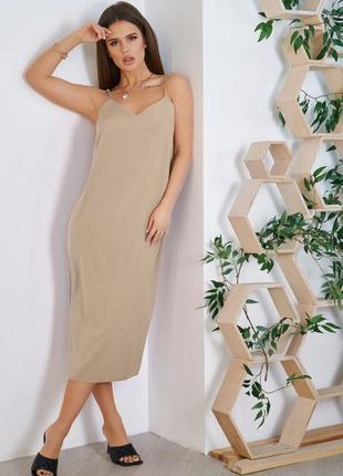 Сукня - комбінація на бретелях
