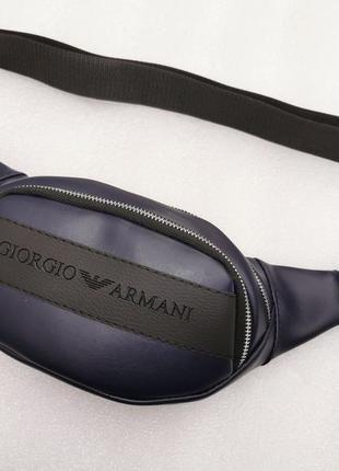 Сумка барсетка на пояс через плечо спортивная сумка мужская женская унисекс