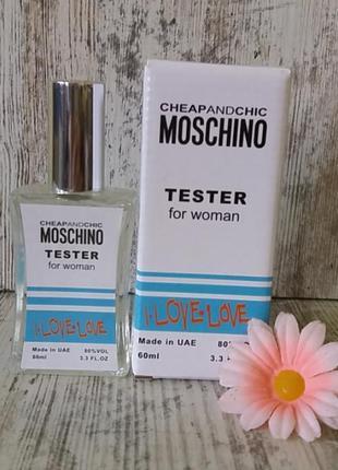 Женсаий парфюм тестер 60 мл