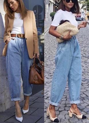 Джинсы levis 550 mom jeans высокая посадка