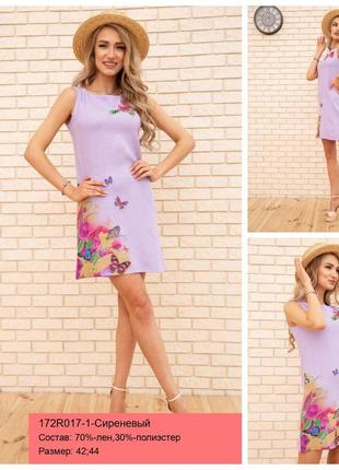 Льняное женское платье