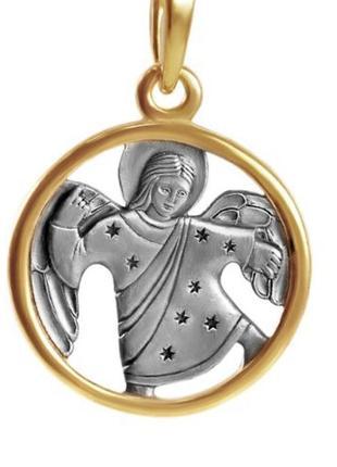 ❤️кулон подвеска ангел танцующий, серебро 925, позолота 999