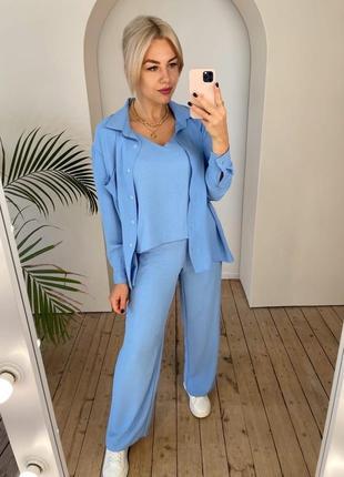 Голубой костюм тройка / брючный костюм