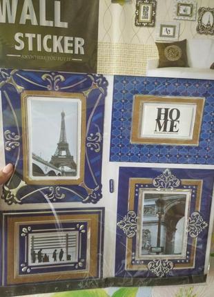 Набор из стенных модных стикеров,4 шт в наборе, настенная декорация