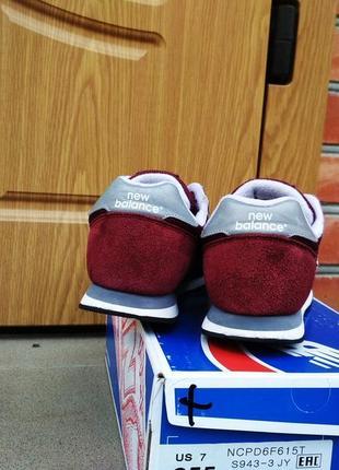 Кроссовки new balance 373 adidas 574 замшевые6 фото