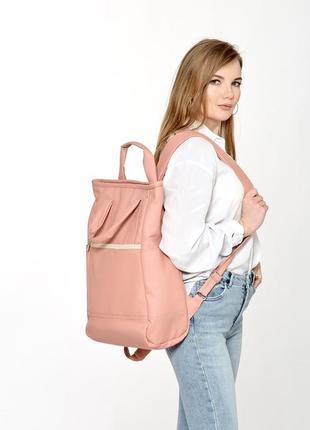 Пудровая сумка рюкзак