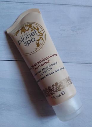 Питательная маска для лица не произведенное питание с маслом африканского дерева ши