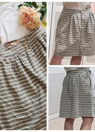 Хлопковая летняя юбка в полоску на пуговицах с карманами solitaire