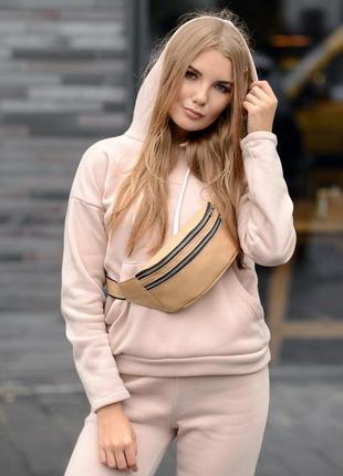 Женская бежевая кожаная бананка, сумка на пояс/плечо