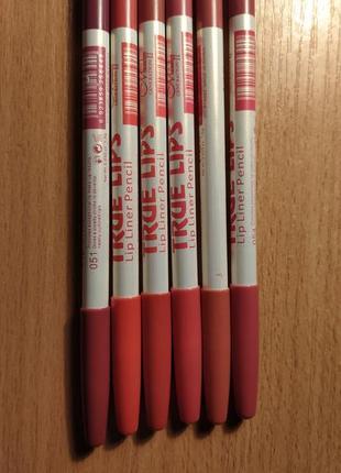 Набор карандашей для губ