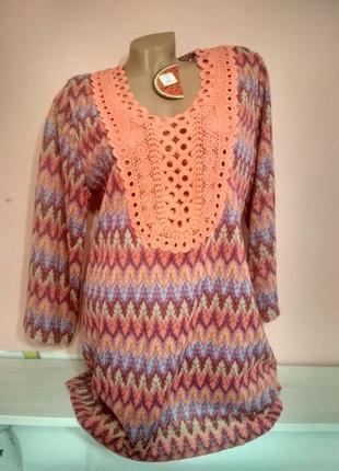 Пляжная блуза сток с биркой порео