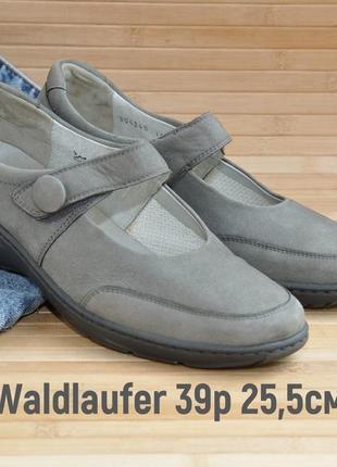 Летние анатомические кожаные туфли waldlaufer