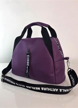 Молодежная спортивная фиолетовая вместительная женская сумка