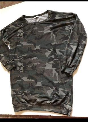 Камуфляжное платье кофта