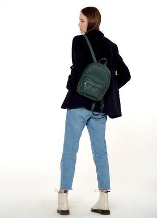 Подростковый стильный зеленый качественный рюкзак для города