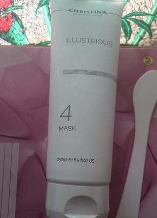 Christina illustrious mask распив осветляющая маска
