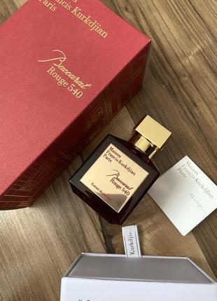 Baccarat rouge 540 extrait de parfum оригинал распив, отлив, отливант.