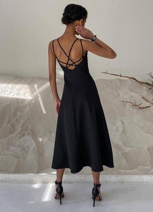 Платье комбинация с фигурной спинкой