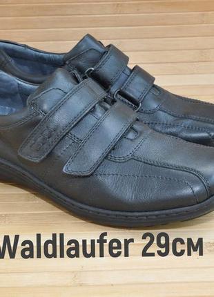 Мужские анатомические туфли waldlaufer германия