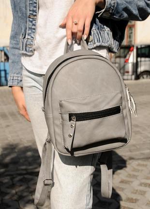 Стильний жіночий серый рюкзак для міста в різних розмірах