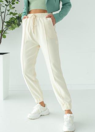 Спортивные штаны со стрелками, цвет молочный(2 цвета)