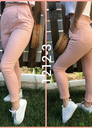 Шикарные джинсы, брюки,  штаны на лето