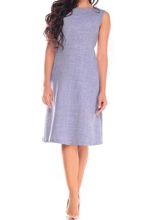 Платье-сарафан фиолетовой дымки