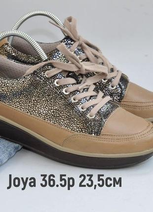 Физиологические туфли joya от mbt