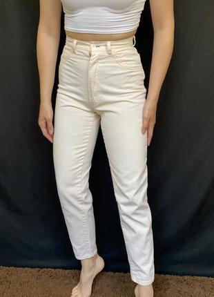 Летние яркие штаны, брюки в полоску, джинсы, прямые с завышенной талией