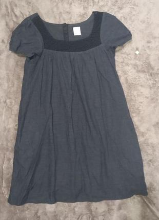 Сарафан платье летнее лёгкое