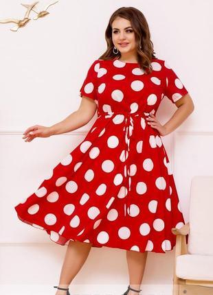 Яркое платье-сарафан в крупный горох размеры 50-52,54-56,58-60,62-64 (1020)